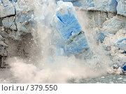 Купить «Падение айсберга», фото № 379550, снято 30 декабря 2007 г. (c) Александр Волков / Фотобанк Лори