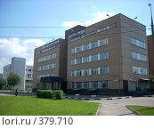 Купить «Медицинский центр РУДН», фото № 379710, снято 25 июля 2008 г. (c) Ольга Смоленкова / Фотобанк Лори