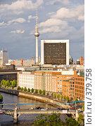 Купить «Европа. Германия. Берлин. Вид на город с Рейхстага», фото № 379758, снято 28 июня 2008 г. (c) Светлана Силецкая / Фотобанк Лори