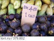 Купить «Мангостин и манго на рынке», фото № 379802, снято 5 июня 2008 г. (c) Валерий Шанин / Фотобанк Лори