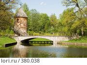 Купить «Пиль-башня 1797год и мост через реку Славянку. Павловск.», эксклюзивное фото № 380038, снято 13 мая 2008 г. (c) Александр Щепин / Фотобанк Лори