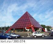 Купить «Пирамида в Воронеже», фото № 380074, снято 12 января 2007 г. (c) Панов Андрей / Фотобанк Лори