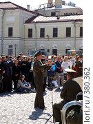 Купить «Дирижер военного оркестра», фото № 380362, снято 13 июня 2008 г. (c) Oksana Mahrova / Фотобанк Лори