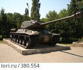 Тяжелый танк (2007 год). Редакционное фото, фотограф Александр Мещеряков / Фотобанк Лори