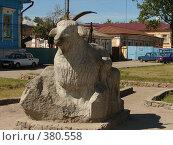 Купить «Коза урюпинская», фото № 380558, снято 11 августа 2007 г. (c) Александр Мещеряков / Фотобанк Лори