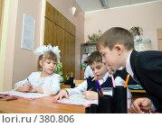 Купить «Ученики», эксклюзивное фото № 380806, снято 27 февраля 2008 г. (c) Сергей Лаврентьев / Фотобанк Лори