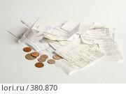 Купить «Сдача от покупок», фото № 380870, снято 31 июля 2008 г. (c) Олег Пивоваров / Фотобанк Лори