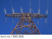 Купить «Опора линии электропередачи», фото № 380906, снято 20 января 2008 г. (c) Дмитрий Лагно / Фотобанк Лори