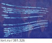 Купить «Интернет-код», иллюстрация № 381326 (c) podfoto / Фотобанк Лори