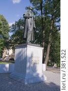 Купить «Памятник Фридриху Шиллеру», фото № 381522, снято 1 августа 2008 г. (c) Рягузов Алексей / Фотобанк Лори