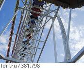 Купить «Колесо обозрения и небо», фото № 381798, снято 26 августа 2007 г. (c) Александра Стрижева / Фотобанк Лори