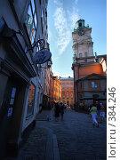 Улицы Стокгольма (2008 год). Редакционное фото, фотограф Андрей Шахов / Фотобанк Лори