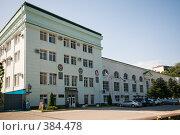 Купить «Абрау-Дюрсо. Старейший в России завод по производству шампанских вин основан в 1870 году. Новороссийск.», фото № 384478, снято 1 августа 2008 г. (c) Федор Королевский / Фотобанк Лори