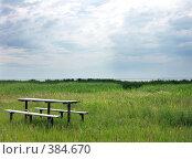Купить «Скамейка и небеса», фото № 384670, снято 4 июля 2005 г. (c) Роман Бурдыко / Фотобанк Лори