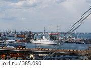 Купить «Одесский морской торговый порт», фото № 385090, снято 10 июля 2008 г. (c) Kate Kovalenko / Фотобанк Лори