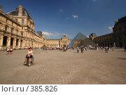 Лувр (2008 год). Редакционное фото, фотограф Андрей Шахов / Фотобанк Лори