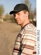 Купить «Мужчина», фото № 386862, снято 26 апреля 2008 г. (c) Андрей Шахов / Фотобанк Лори