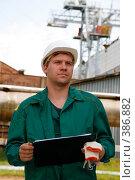 Купить «Инженер», фото № 386882, снято 21 июня 2008 г. (c) Андрей Шахов / Фотобанк Лори
