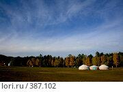 Купить «Бурятские юрты», фото № 387102, снято 21 сентября 2007 г. (c) Юлия Паршина / Фотобанк Лори