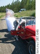 Купить «Свадьба. Ретроавтомобиль напрокат. Будь проклят тот час...», фото № 387646, снято 2 августа 2008 г. (c) Федор Королевский / Фотобанк Лори