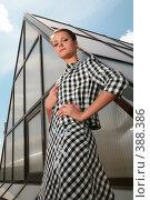 Купить «Девушка возле стеклянно-металлической пирамиды», фото № 388386, снято 8 июля 2008 г. (c) Astroid / Фотобанк Лори