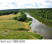 Купить «Река Чусовая .Вид со скалы», фото № 388834, снято 26 июля 2008 г. (c) Александр Яшин / Фотобанк Лори