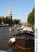 Купить «Амстердам», фото № 389090, снято 24 июля 2008 г. (c) Андрей Шахов / Фотобанк Лори