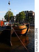 Купить «Амстердам», фото № 389094, снято 24 июля 2008 г. (c) Андрей Шахов / Фотобанк Лори
