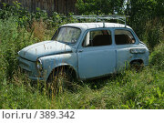 Купить «Отслуживший свой век автомобиль», фото № 389342, снято 26 июля 2008 г. (c) Миленин Константин / Фотобанк Лори