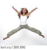 Купить «Бесконечная радость», фото № 389990, снято 5 августа 2008 г. (c) Юрий Викулин / Фотобанк Лори