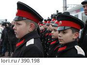 Купить «Воронежские кадеты», фото № 390198, снято 24 ноября 2005 г. (c) Олег Гуличев / Фотобанк Лори
