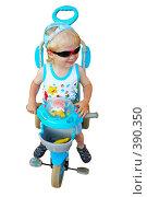 Купить «Мальчик на трехколесном велосипеде на белом фоне», фото № 390350, снято 15 июля 2008 г. (c) Сергей Костюров / Фотобанк Лори