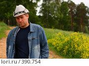 Купить «Мужчина», фото № 390754, снято 22 июня 2008 г. (c) Андрей Шахов / Фотобанк Лори