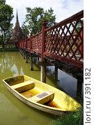 Купить «Ступа, мост и лодка, Сукхотай, Таиланд», фото № 391182, снято 14 июля 2008 г. (c) Валерий Шанин / Фотобанк Лори