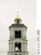 Купить «Церковь», фото № 391286, снято 7 августа 2008 г. (c) Tyurina Ekaterina / Фотобанк Лори