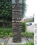 Купить «Скульптура в Копенгагене», фото № 392338, снято 24 июня 2007 г. (c) Алла Кригер / Фотобанк Лори