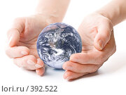 Купить «Глобус земли в ладонях», фото № 392522, снято 28 мая 2008 г. (c) Мельников Дмитрий / Фотобанк Лори