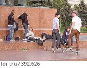Купить «Молодежная субкультура. Скейтеры», фото № 392626, снято 7 августа 2008 г. (c) Эдуард Межерицкий / Фотобанк Лори