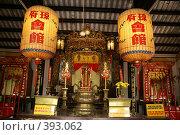 Купить «Старый буддийский храм в Хойане, Вьетнам», фото № 393062, снято 14 июня 2008 г. (c) Валерий Шанин / Фотобанк Лори