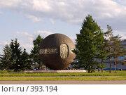 Купить «Омск. Площадь И. Бухгольца», фото № 393194, снято 8 июня 2008 г. (c) Julia Nelson / Фотобанк Лори