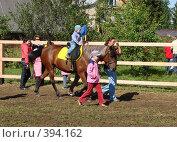 Купить «Катание детей верхом на лошади», фото № 394162, снято 9 августа 2008 г. (c) Кардаполова Наталья / Фотобанк Лори
