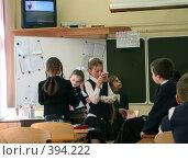 Купить «Школьники на перемене», фото № 394222, снято 21 мая 2008 г. (c) Nelli / Фотобанк Лори