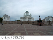 Купить «Соборная площадь в Хельсинки», фото № 395786, снято 2 августа 2008 г. (c) Андрей Некрасов / Фотобанк Лори
