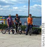 Купить «Велоэкстремалы», фото № 395918, снято 9 августа 2008 г. (c) Светлана Кириллова / Фотобанк Лори