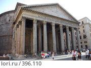 Купить «Пантеон», фото № 396110, снято 27 августа 2007 г. (c) Илья Лиманов / Фотобанк Лори
