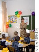 Купить «1 сентября», фото № 396214, снято 1 сентября 2007 г. (c) Андрей Щекалев (AndreyPS) / Фотобанк Лори