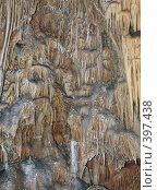 "Купить «Пещера ""ЭМИНЕ-БАИР-ХОСАР""», фото № 397438, снято 5 августа 2008 г. (c) ФЕДЛОГ / Фотобанк Лори"