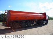 Купить «Бензовоз», фото № 398350, снято 21 июля 2008 г. (c) sav / Фотобанк Лори