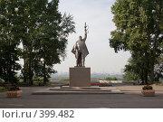 Купить «Памятник на набережной», фото № 399482, снято 19 сентября 2019 г. (c) Дмитрий Кожевников / Фотобанк Лори