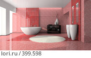 Купить «Современный интерьер ванной комнаты», иллюстрация № 399598 (c) Hemul / Фотобанк Лори